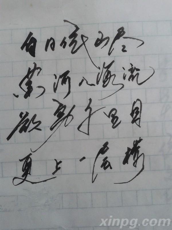 20141128_110607.jpg