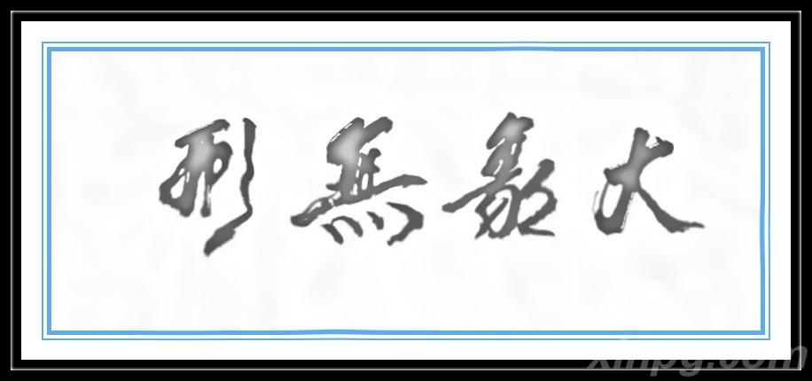 20150112_113000__副本_副本_副本_副本.jpg