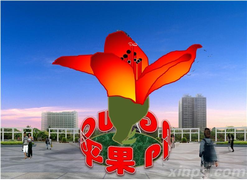 平果县文化公园主题雕塑设计方案- 木棉花