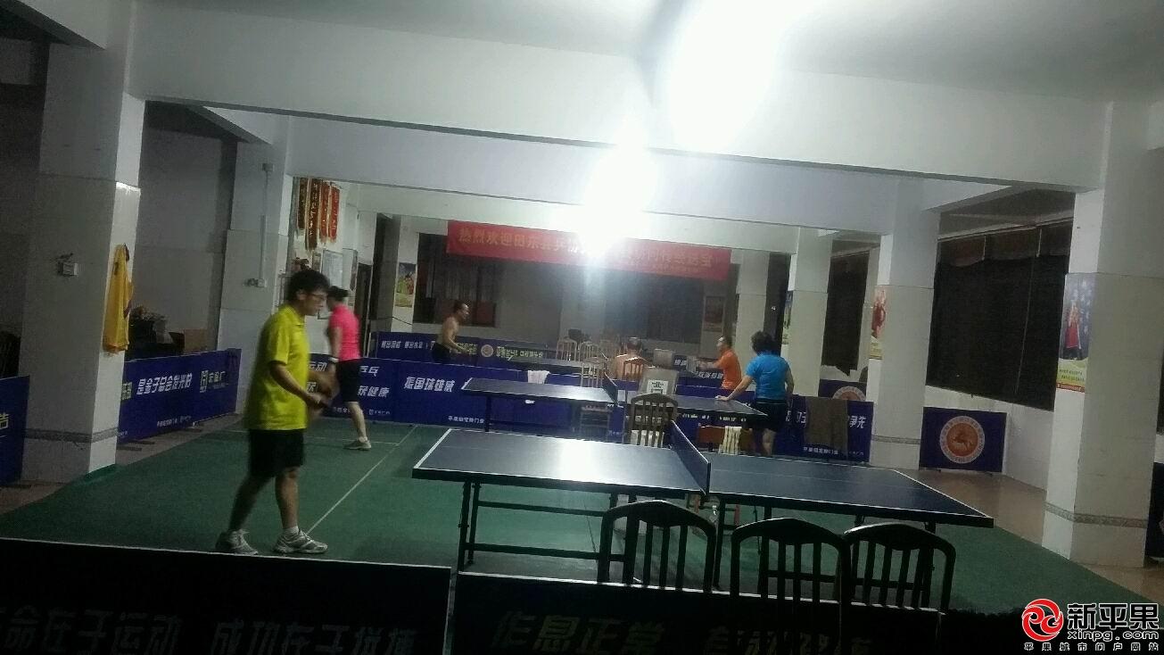 金马乒乓球俱乐部.jpg