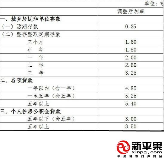 QQ图片20150630103455_副本.png