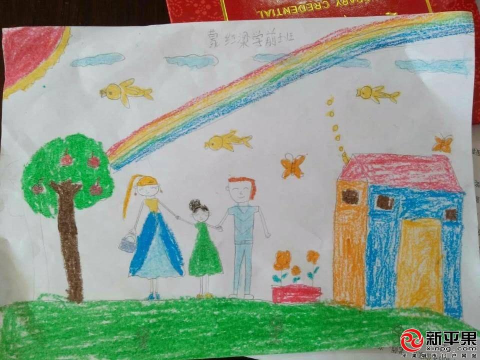"""某幼儿园举行""""我爱我家""""亲子绘画活动"""