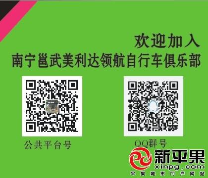 公共平台,QQ群名片.PNG