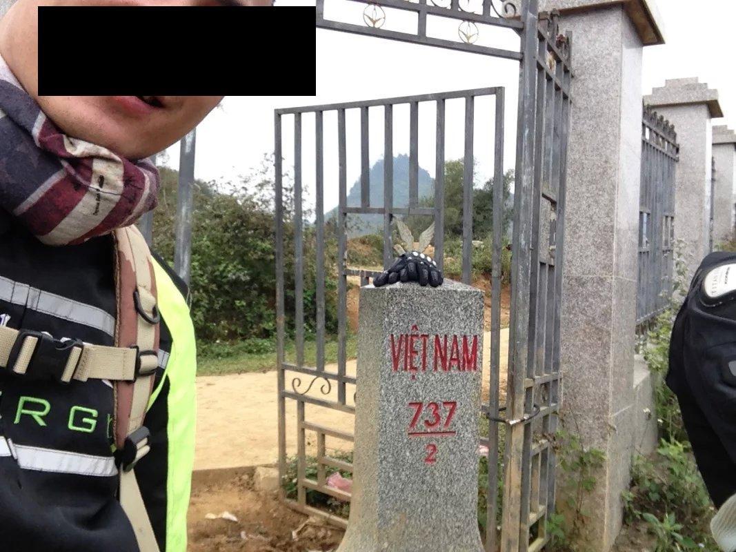 过去就是越南了