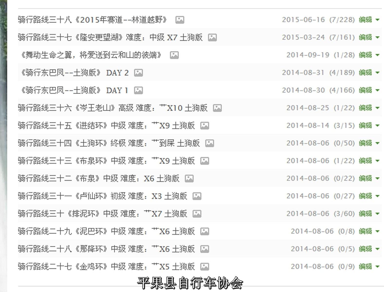QQ截图20160529193543 (复制) (复制) (复制).jpg
