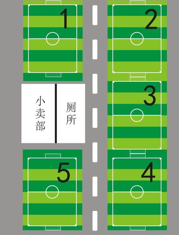 平果五人制足球场分部图