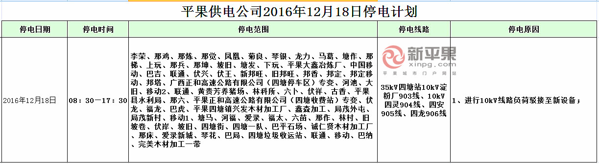 20161218.jpg
