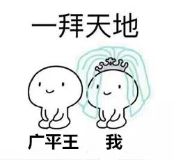 我_副本.jpg