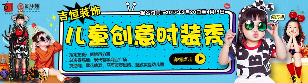shizhuangxiu1000-270.jpg
