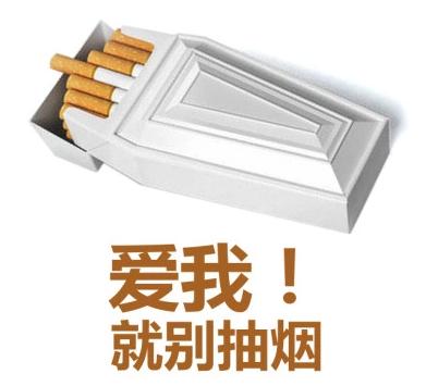 烟.png