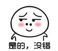表情包1_副本.jpg