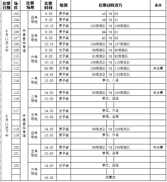 V3Y8CDN7RLU2P[H5D2H)8`6.png