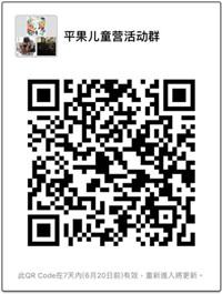 群二维码_副本.jpg