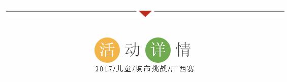 活动详情.png