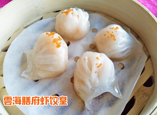 虾饺皇1.jpg