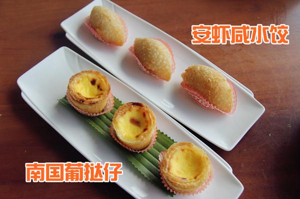 安虾咸水饺.jpg