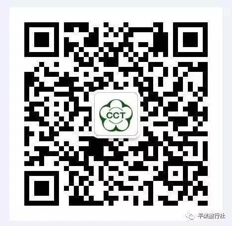 微信图片_20170927145235.jpg