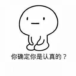 QQ图片20171019104327.jpg