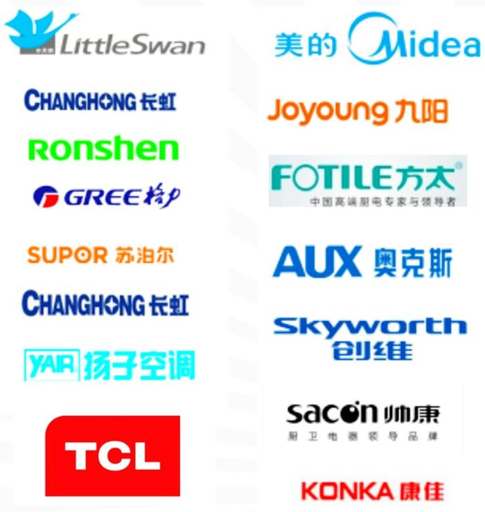 其它品牌LOGO.jpg