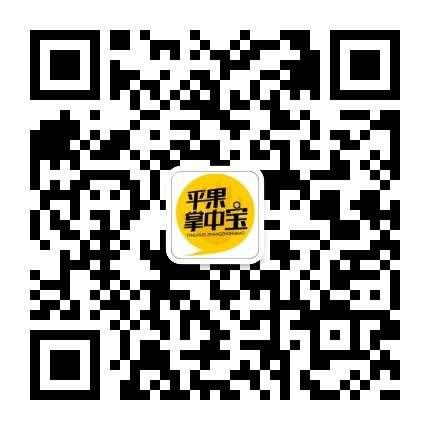 微信图片_20171206153233.jpg