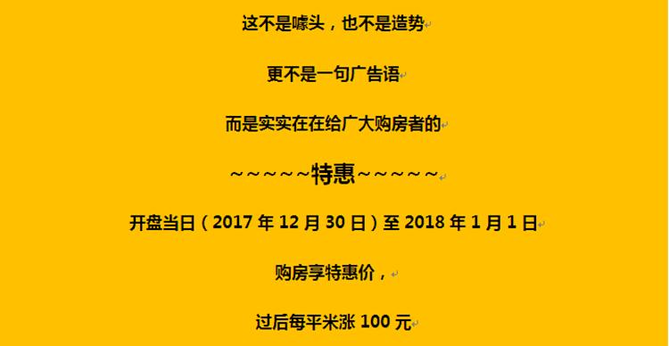 1514377165(1)_副本.png
