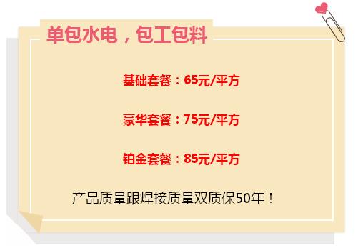 1523525650(1).jpg
