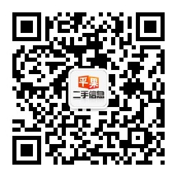 qrcode_for_gh_9a232fed7df0_258.jpg