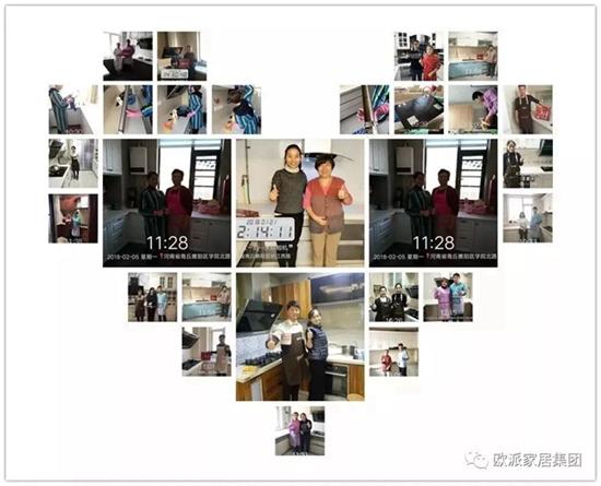微信图片_20180511160150.jpg