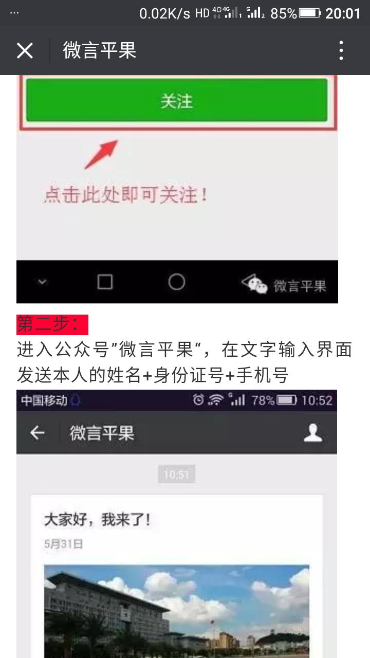 Screenshot_2018-06-09-20-01-36.png