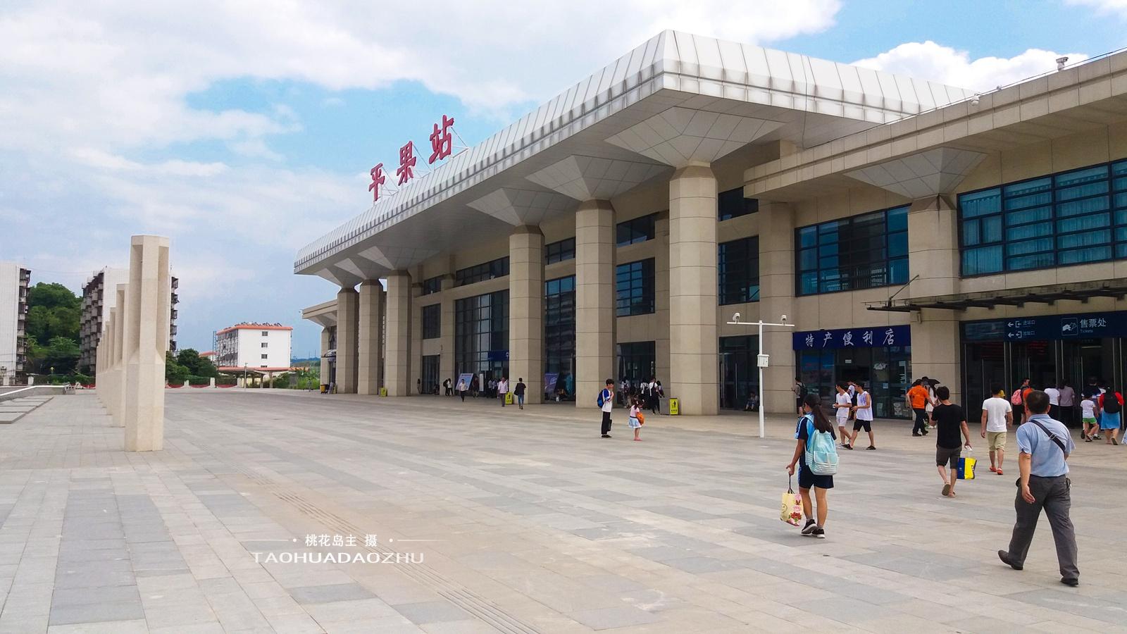 火车站1.jpg