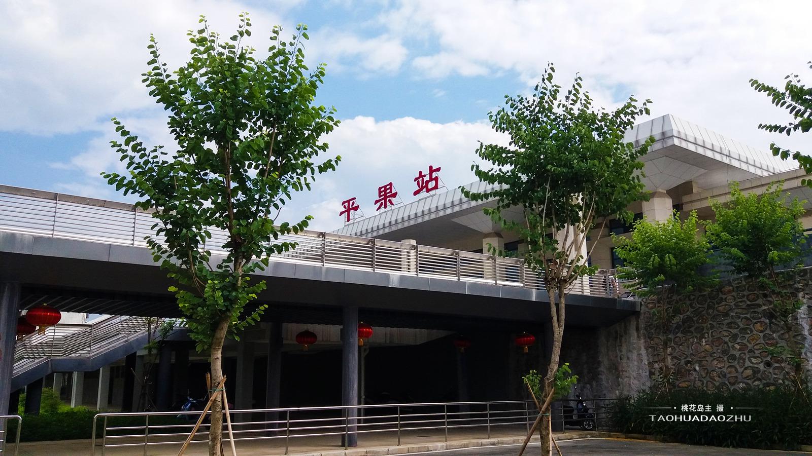火车站3.jpg