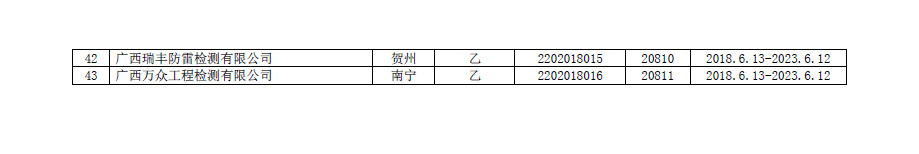 2018-07-06_180034.jpg