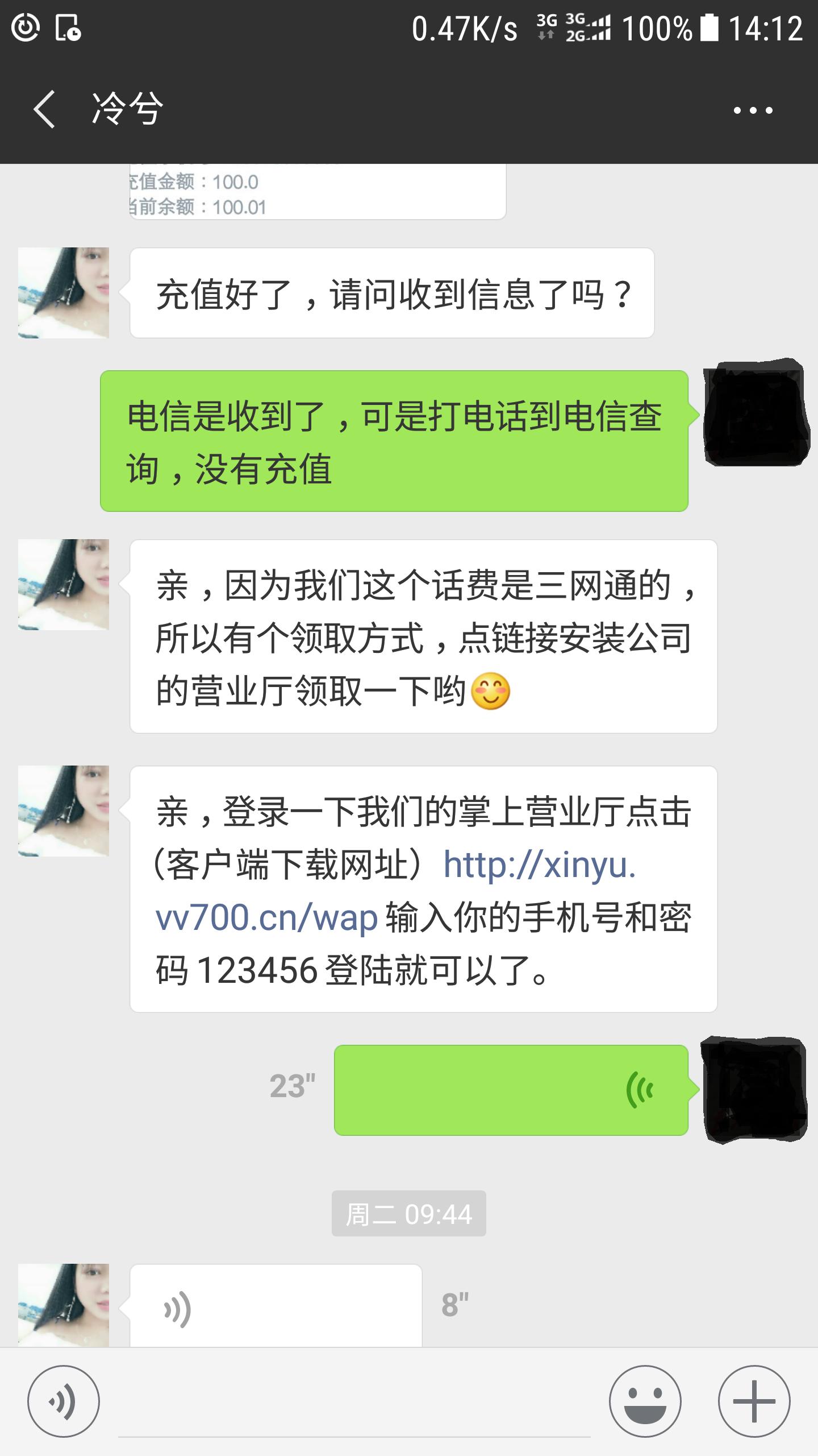 Screenshot_20180705-141221.png