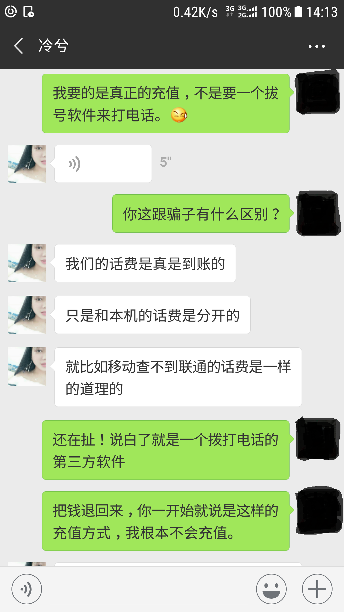 Screenshot_20180705-141322.png