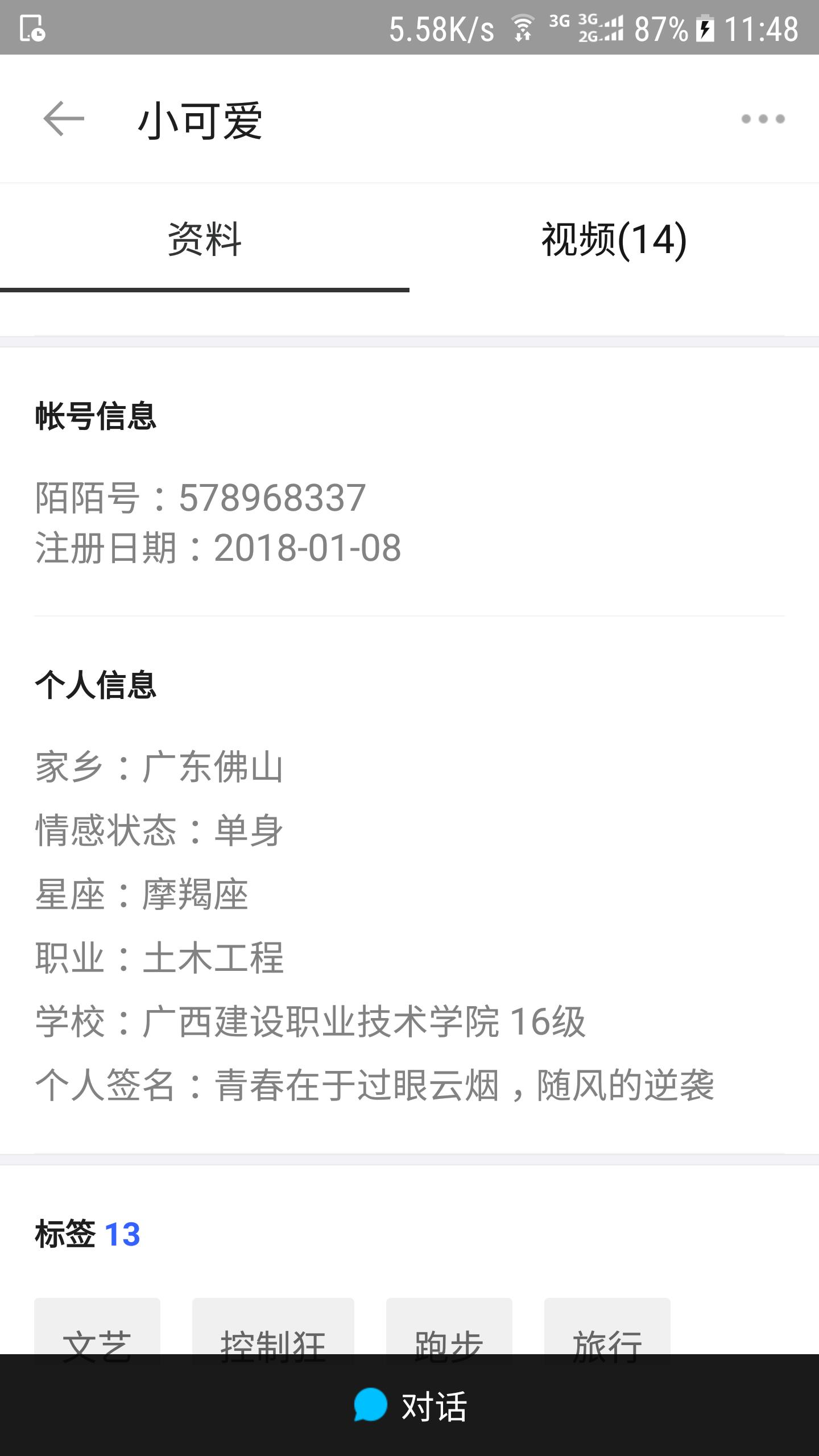 Screenshot_20180709-114836.png
