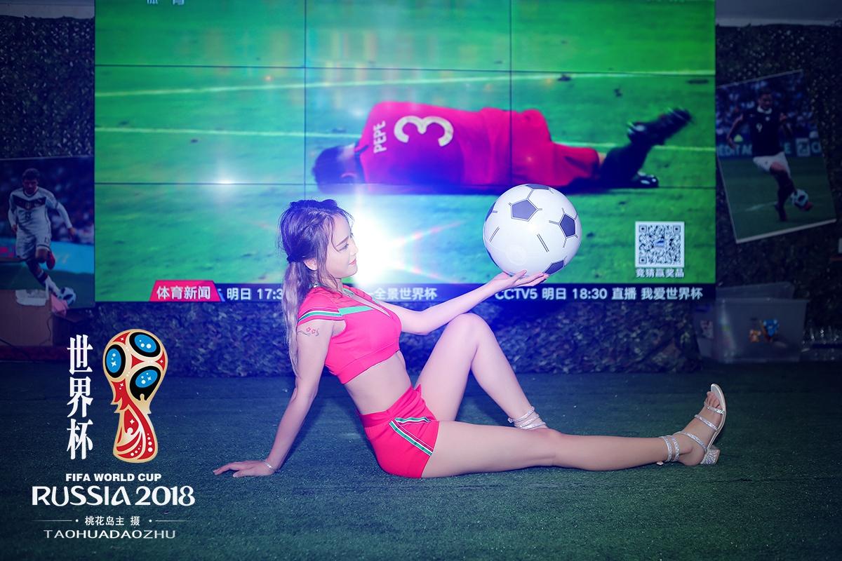 世界杯02.jpg