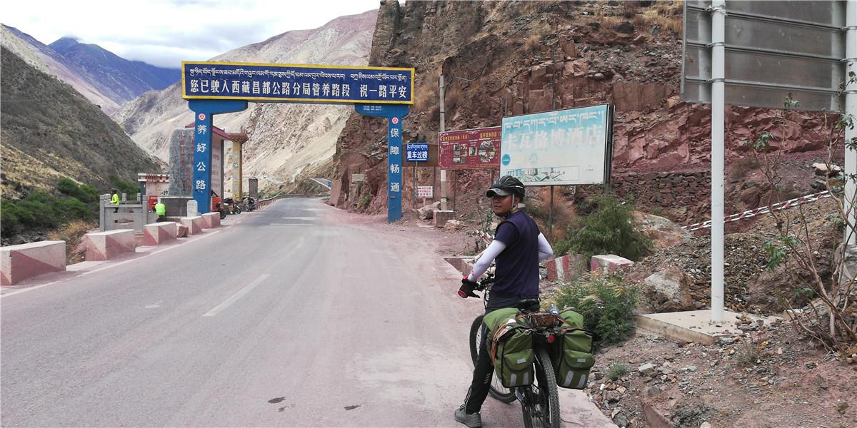 这张证明我已经在滇藏交界了