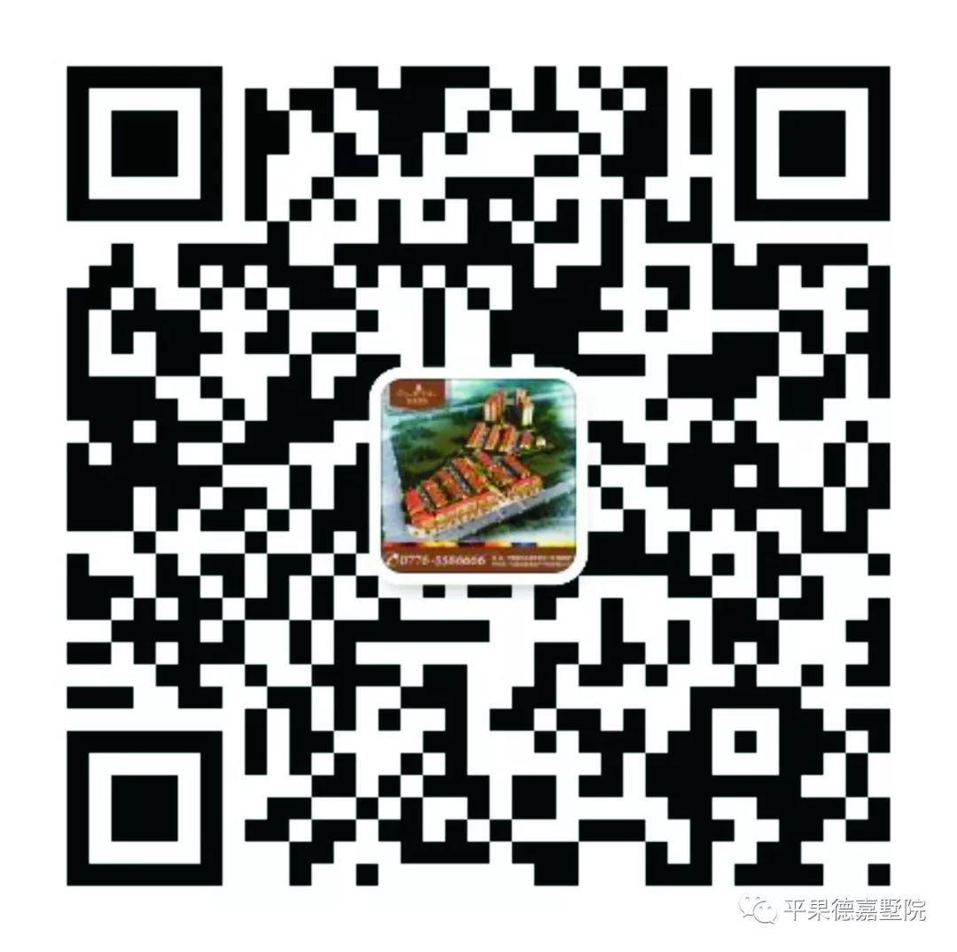 微信图片_20180823094318.jpg