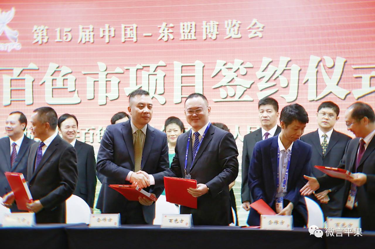 县委常委、宣传部部长、副县长王子源代表县人民政府与客商签约.jpg