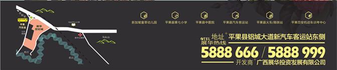 QQ图片20180921165635_副本1.jpg
