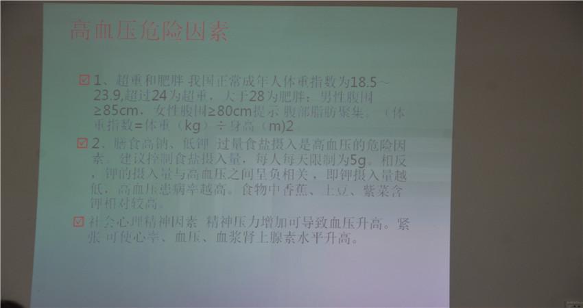 DSC_3604.JPG