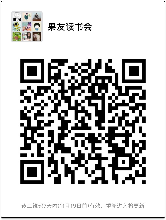 BE8323FA-1570-4295-BD46-1292980332B2.jpeg