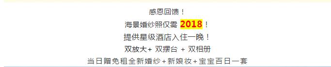 微信截图_20181119111051.png