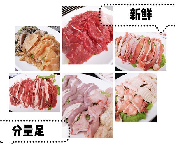 新鲜食材2.jpg