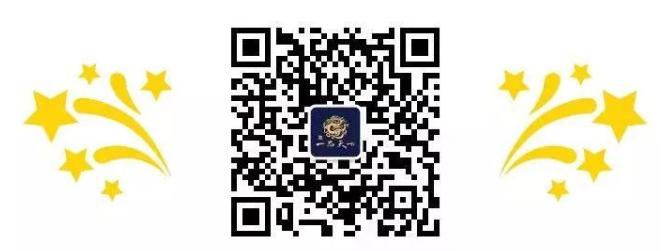 QQ图片20181208195111.png