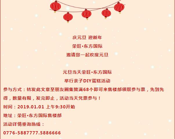QQ图片20181227145517.png