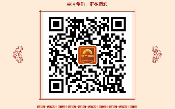 QQ图片20181227145530.png