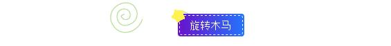 微信截图_20190111102223.png