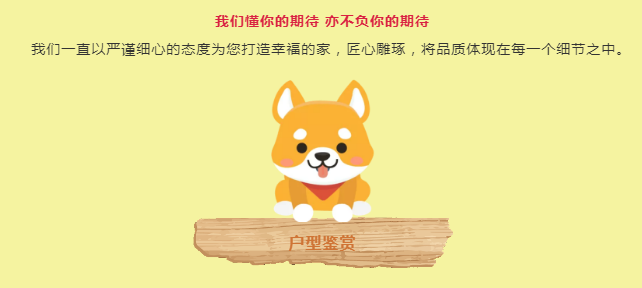 QQ图片20190118165303.png