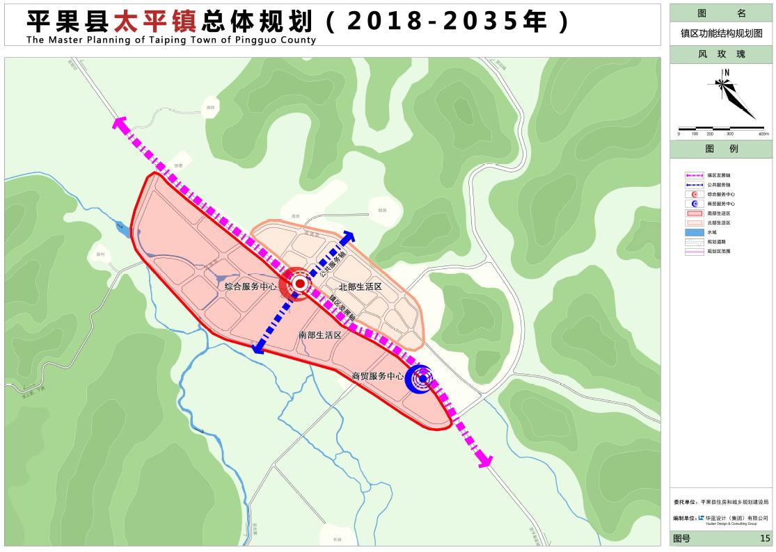太平镇02.png